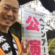 11月10日(金)、上野公園大道芸、ヘブンアーティスト活動