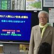 エコ・スクールン in 戸塚南小学校