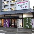 【福岡、鷹島】福岡市を拠点に九州北部に取材旅行行ってきました【アンゴルモア 元寇合戦記】