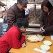 情報交流館の里山体験 その2 ピザ窯、炭窯、釜戸ゾーン
