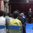 4月11日 「池田だいすけ区政報告会」~北4会館で行われました。