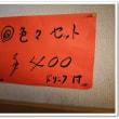 【岐南町】カフェテラス ぐりんぴぃす