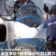 『航空ファン』11月号ではグアムにも前方展開するB-1を特集
