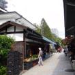 松本・街あるき