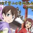 創楽 富山が舞台のアニメ 聖地巡礼