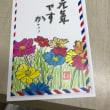 高齢者の今日ーー絵手紙