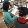 1/19 図書館ボランティアの皆さん