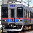 日本一短い鉄道?