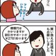iphone8発売!