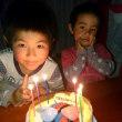 ◆ 誕生日