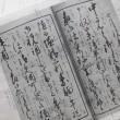 言葉や字を覚えるプロセスがわかってきた~古文書講座の成果~