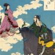 ユーラシア文化と日本・・♬