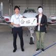 事業用操縦士2名、計器飛行証明2名 合格!!
