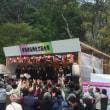 静岡浅間神社廿日会祭での演奏も楽しいステージになりました