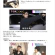 「電話が使えない」 聴覚障害者の苦悩(NHKニュース)