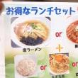 ロッキーが千葉県代表の百麺人をやっていた2015年が千葉ラーメン新店ラッシュ、北柏の中華蕎麦みやまも誕生、今年暖簾分けもオープン‼️