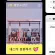BTS ファンCAFE応援オリンピックに投票を!