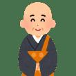 日本も広いよ、各県の葬儀 パート3