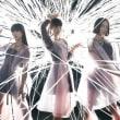 Perfume ニューアルバム2018.0815 『Future Pop』期待大