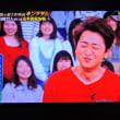 4/19 この顔 智 かわいい