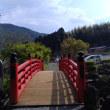 冠嶽神社、太鼓橋の改修工事が終了