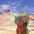 【期間限定SALE】サルベーションマウンテン+デザートヒルズツアー