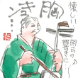 5月5日 西新井大師にて