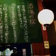 「沖縄楽園生活」さよなら編(9)「引っ越しの夜~フェリー乗船」