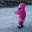 雪遊びが好きねぇ❄️