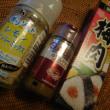 【スパイスモニター】 夏野菜のレモンペパーミックス炒め
