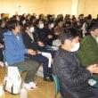 感染症予防対策研修会