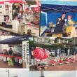 第13回を迎えた早川堀通りつつじ祭りは盛会でした。