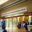全国商工会壮青年部連合会の初代会長が茨城から誕生。