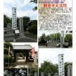 埼玉-723 観音寺正法院