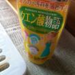 7月ラスト☆トイレそうじ。