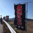 11.幸田駅のゴールへ2.5kmウオーキング