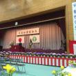 春日部中学校卒業証書授与式