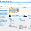 【紹介】JICPA Career Navi