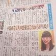 森川葵&城田優「文学処女」 2人の恋はこれから!?