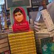 パキスタン  対米関係をいかに維持するのか 司法による腐敗政治家一掃 マララさんへの反感の背景