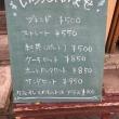 雑司が谷  キアズマ珈琲