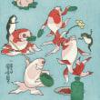 ちょこっと大阪市立美術館「金魚や蛙などを擬人化した鳥羽絵」