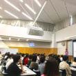 「100人リアル会議」で洗濯問題大討論会!