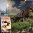 ジブリの立体建造物展☆