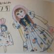 「フジコ・ヘミング14歳の夏休み絵日記」