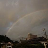 虹を捕まえた