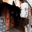 【教室】津田沼 和酒バル鈴家 沖縄三線教室 お稽古!(^o^)/