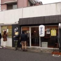 #5676 辻堂・麺や渦雷 蛤煮干し醤油