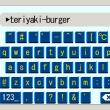 タッチ液晶文字セットの採用文字を一部変更