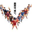 2017ムロオ関西大学ラグビーAリーグ 第3節(前半)試合メンバー表